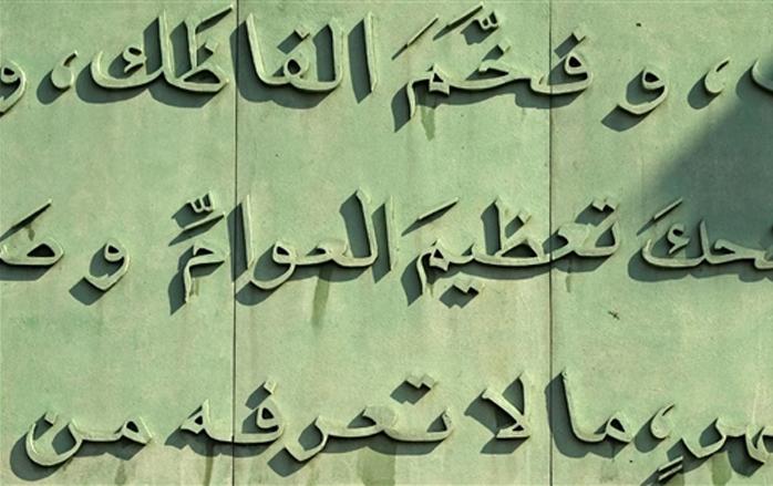 """لماذا لطالما اعتبرت موريتانيا """"بلد المليون شاعر""""؟"""