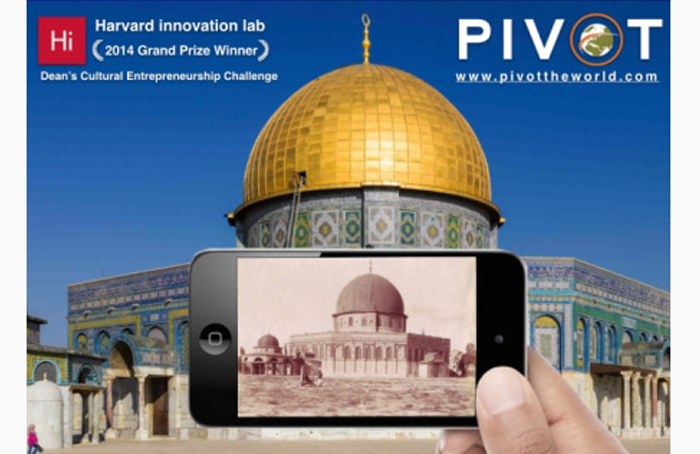 حرب التطبيقات بين إسرائيل وفلسطين - pivot
