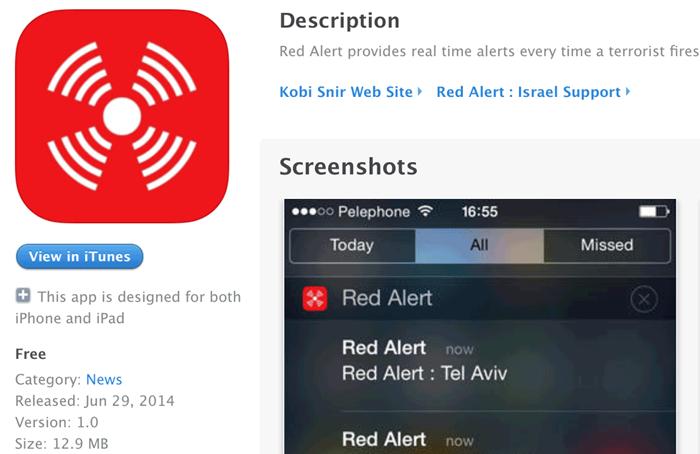 حرب التطبيقات بين إسرائيل وفلسطين - red alert