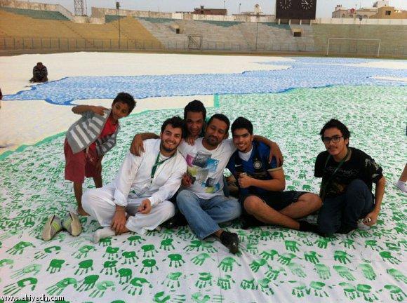 ارقام السعودية القياسية - السعودية في موسوعة غينيس - لوحة صديقة للبيئة