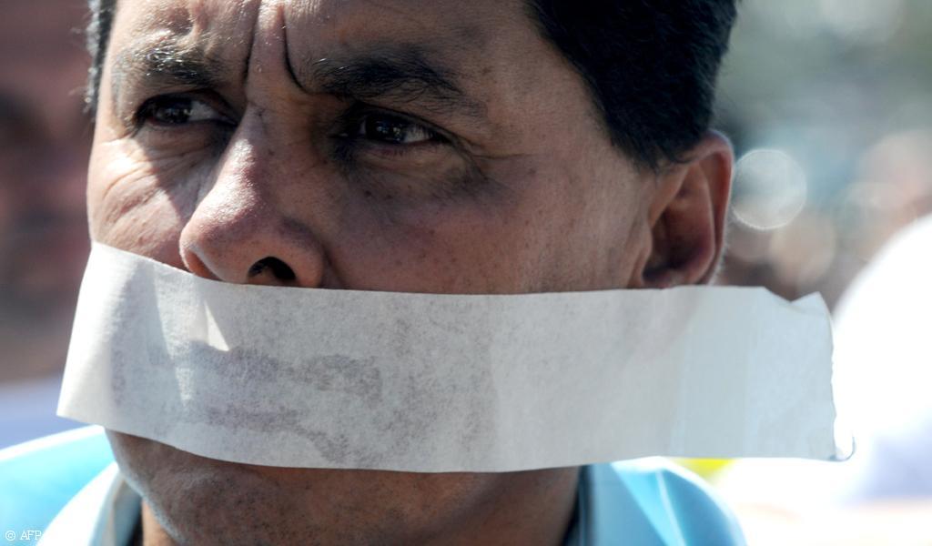 Human Rights Watch: أوضاع حقوق الإنسان في العالم العربي