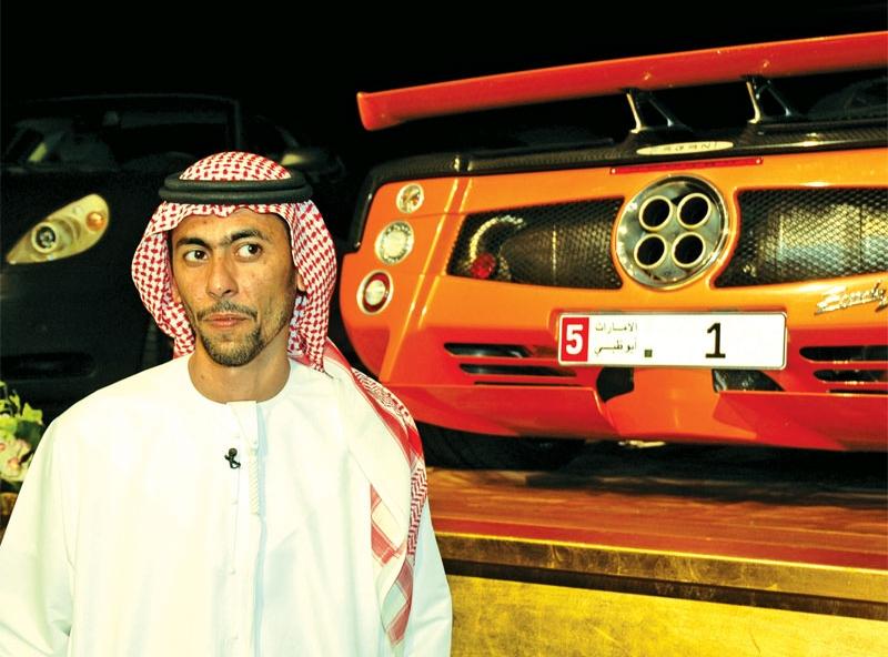 ارقام قياسية عربية في موسوعة غينيس الإمارات - أغلى سيارة