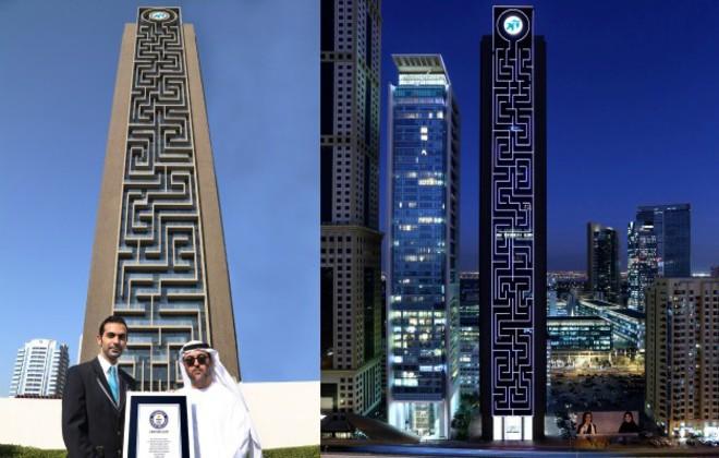 ارقام قياسية عربية في موسوعة غينيس الإمارات - اطول متاهة افقية