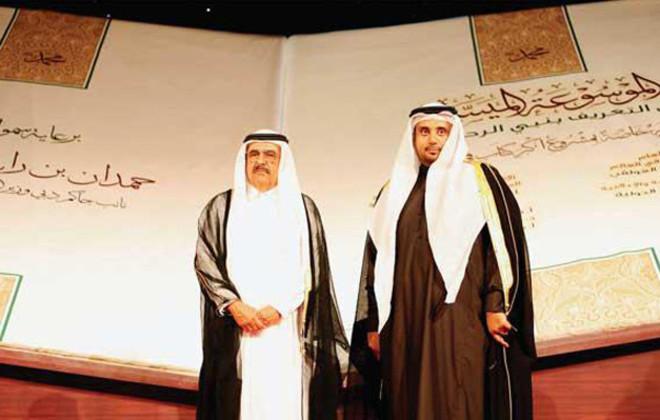 ارقام قياسية عربية في موسوعة غينيس الإمارات - اكبر كتاب في العالم