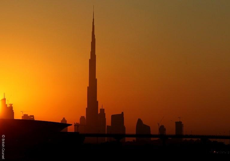 ارقام قياسية عربية في موسوعة غينيس الإمارات - أطول هيكل