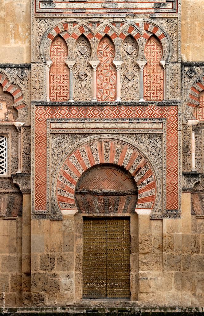 جدل حول إرث الكاتدرائية-الجامع في قرطبة - صورة 1