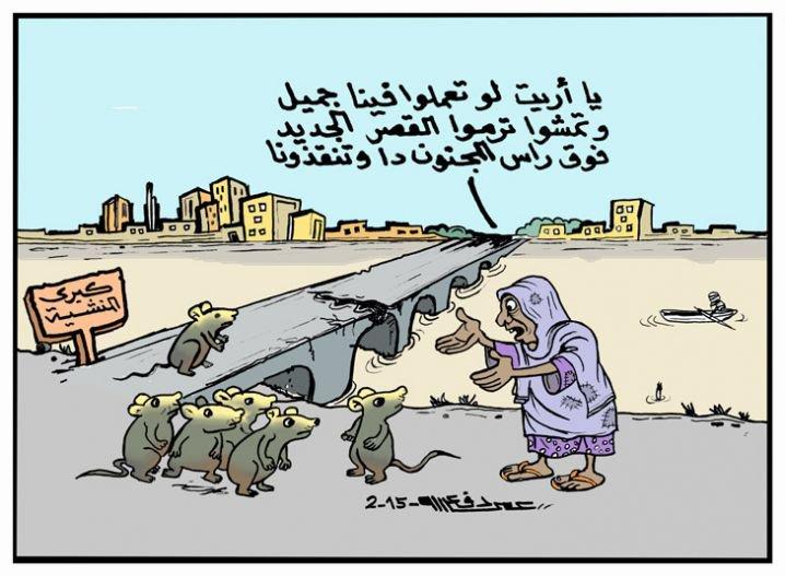 قادة سودانيون - الجقور