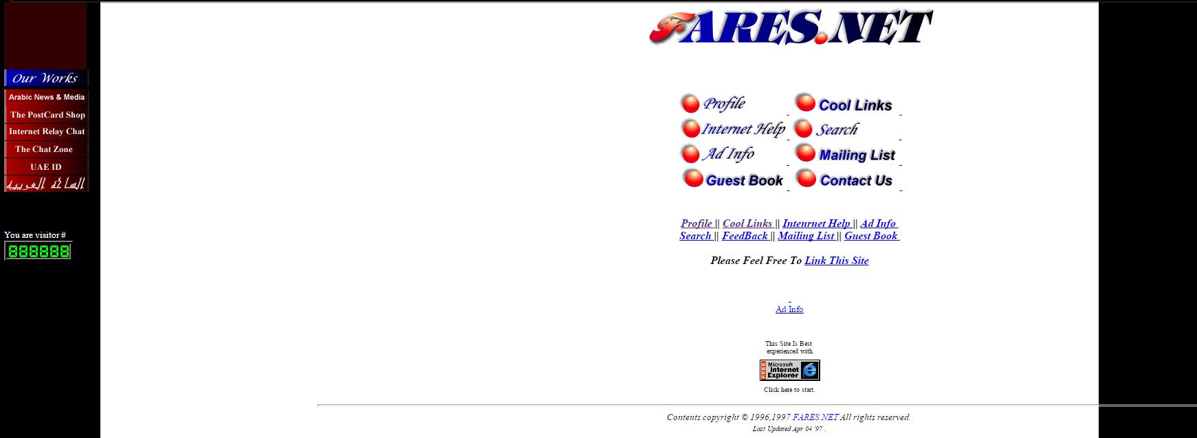 مواقع عربية قديمة على الإنترنت - اقدم المواقع العربية الالكترونية - موقع 3