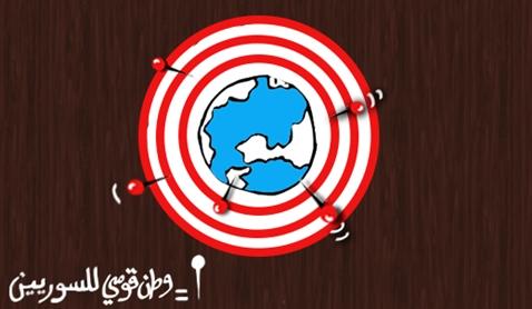 """من ورقة عمل بعنوان """"البحث عن وطن قومي للسوريين"""""""