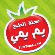 السعوديون على وسائل التواصل الاجتماعي - مجلة الطبخ يم يمي
