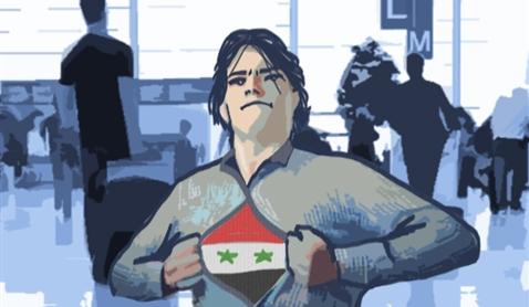المشبوه السوري