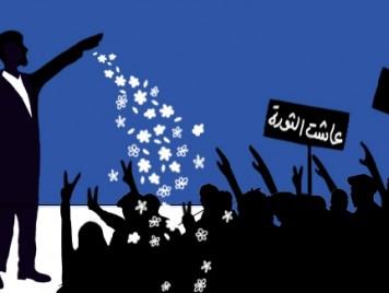 """الربيع العربي """"فشل"""" لأنه لم ينتج ديكتاتوراً!"""