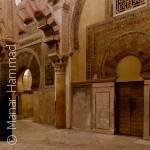 جدل حول إرث الكاتدرائية-الجامع في قرطبة