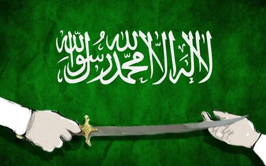 ولاية العهد السعودية، تركيبة مبهمة عمرها أكثر من 80 سنة