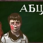حلّ الأزمة السورية: تعلّم الروسية