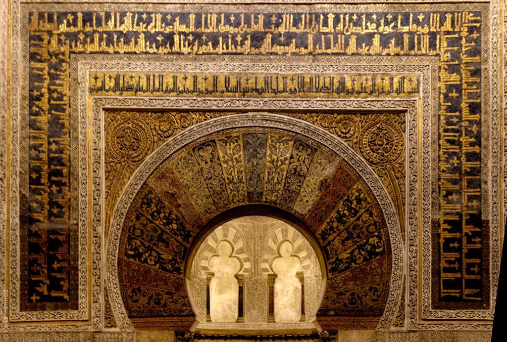 جدل حول إرث الكاتدرائية-الجامع في قرطبة - صورة 9