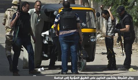 الإعلام المصري، نيران صديقة