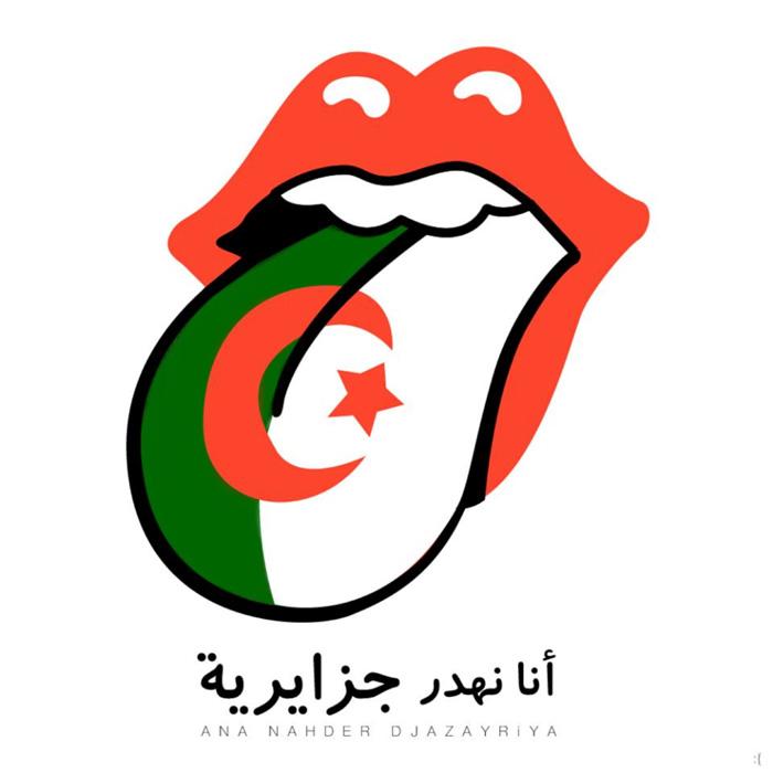 لغات الجزائر - انا نهدر جزايرية