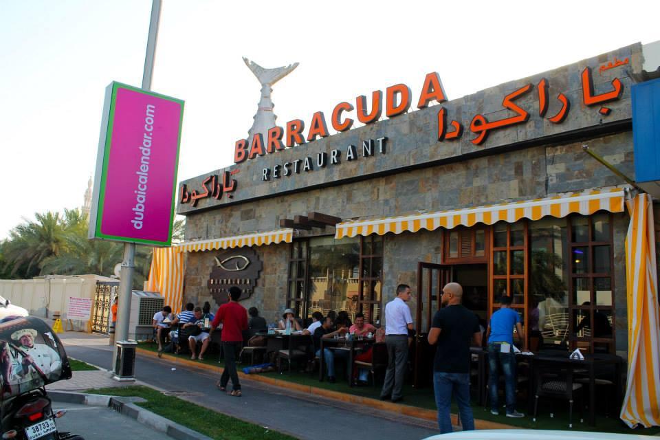 افضل مطاعم دبي - باركودا
