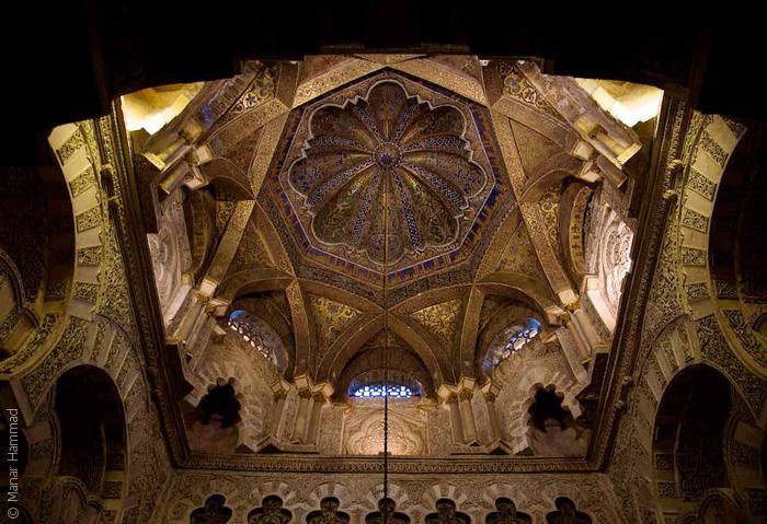 جدل حول إرث الكاتدرائية-الجامع في قرطبة - صورة 8