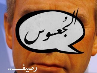 15 كلمة عربية شبه منقرضة نتمنى أن تعود للاستخدام اليومي
