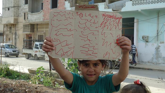 معرض سوريا الميدان الثالث - أبو نوح