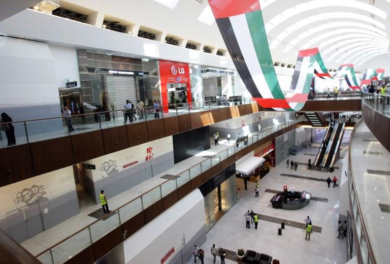 ارقام قياسية عربية في موسوعة غينيس الإمارات - اكبر مجتمع تجاري