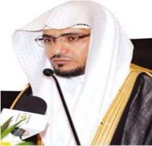 السعوديون على وسائل التواصل الاجتماعي - الشيخ صالح المغامسي