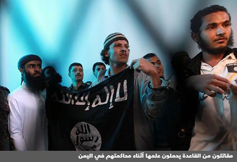 الاسلام الجهادي - مقاتلون من القاعدة