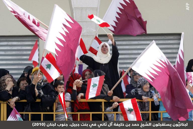 خطاب حزب الله وثنائية الخير والشر - لبنانيون في جنوب لبنان