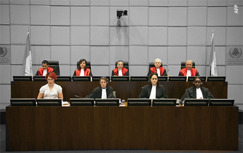 المحكمة الدولية الخاصة بلبنان .. ما الذي يجعلها بهذه الخصوصية؟
