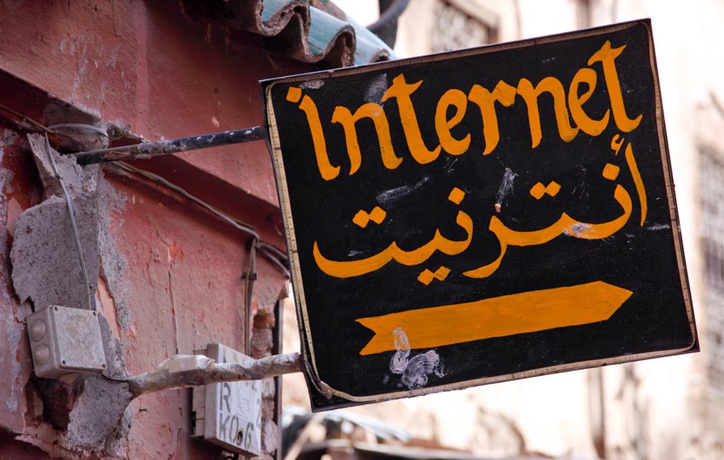 أقدم المواقع العربية على الإنترنت