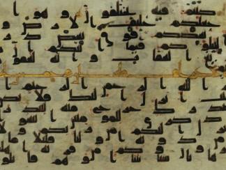 اللغات الخمس الأكثر تأثيراً على اللهجات العربية