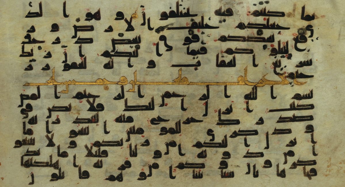 r22_Foreign_Influences_On_Arabic_MAINOLDKUFIC_20150225