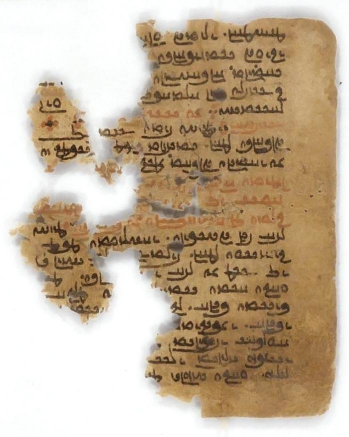اللغات الأكثر تأثيراً على اللهجات العربية - الفارسية