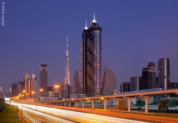 ارقام قياسية عربية في موسوعة غينيس الإمارات - أطول فندق