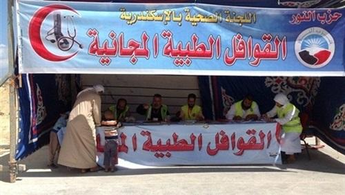 رشاوى مرشحي البرلمان في مصر - رشاوى مبكرة