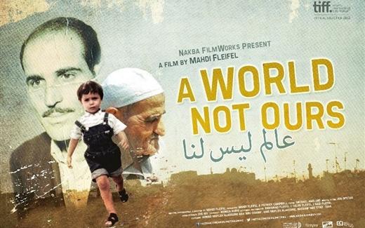 """وثائقي """"عالم ليس لنا""""، مخيم عين الحلوة في ضعفه"""