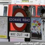 قصص 3 مصريين هاجروا إلى لندن