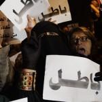 تقارير ترجم النساء العربيات!