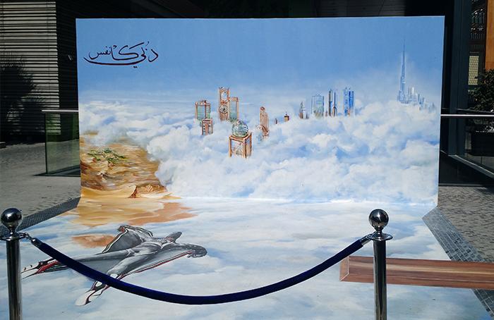 مهرجان للفن الثلاثي الأبعاد في الشرق الأوسط - 3D art fest C