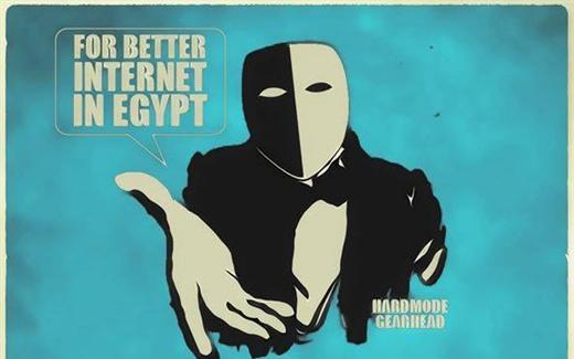 """""""ثورة الإنترنت"""" معركة مع أضخم شركتي إنترنت في مصر"""
