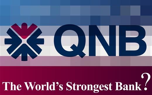 QNB أقوى بنك في العالم أم في المرتبة 129؟