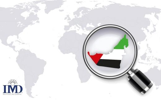 الإمارات الأولى عالمياً في الكفاءة الحكومية
