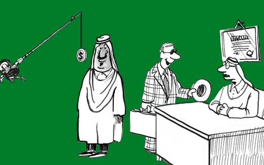 القطاع الخاص يعاني من كثرة انتقالات الموظفين السعوديين