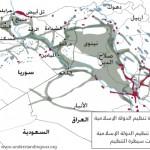 تقرير جديد لمصرف باركليز: خطر داعش على الاقتصاد