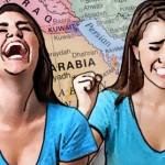 كذبة عربية بيضاء