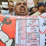 رفع الحد الأدنى للأجور في مصر، عملية انتحارية؟