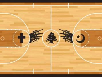 في لبنان، تسيطر السياسة على كرة السلة