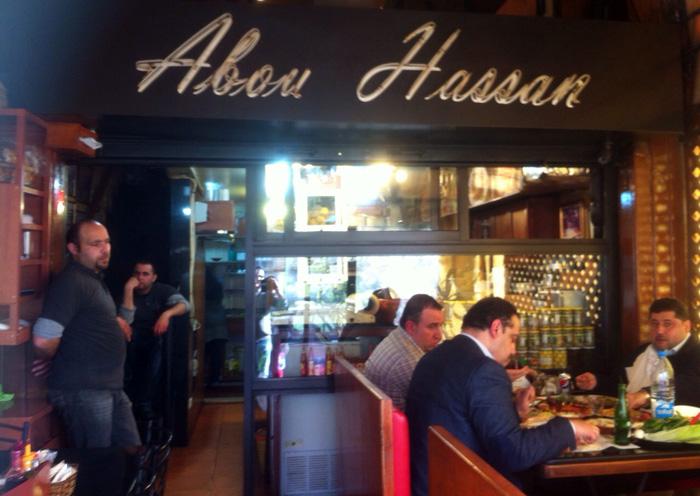 افضل مطاعم بيروت - مطاعم شعبية في بيروت يجب عليك زيارتها - مطعم أبو حسن